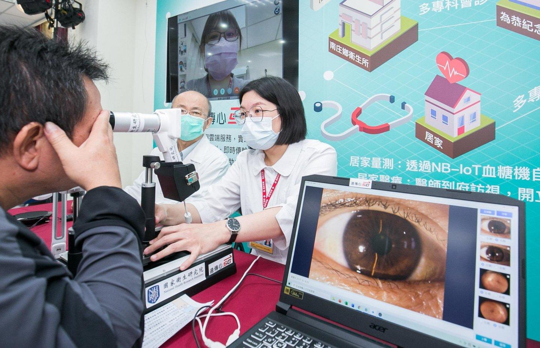 台灣苗栗縣衛生所啟用 5G 遠距診療照護服務