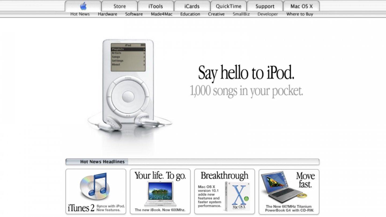 顛覆音樂世代的要角 iPod 20歲了!